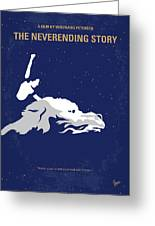 No975 My The Neverending Story Minimal Movie Poster Greeting Card