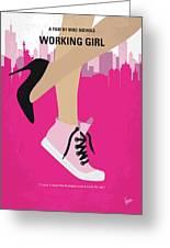 No987 My Working Girl Minimal Movie Poster Greeting Card