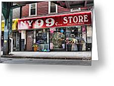 Ny 99 Cent Store Brooklyn  Greeting Card