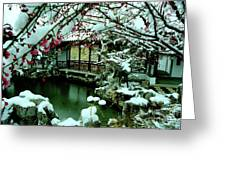 Ny Chinese Scholars Garden, Spring Snow Greeting Card