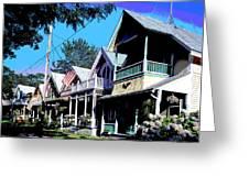 Oak Bluffs Martha's Vineyard Greeting Card