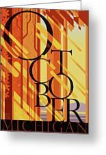 October In Michigan Greeting Card