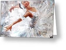 Oil Painting, Girl Ballerina. Drawn Greeting Card