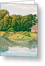 okayama kourakuen - Top Quality Image Edition Greeting Card
