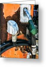 Old Gas Pump Greeting Card