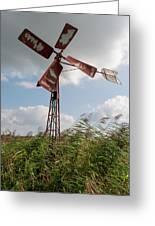 Old Rusty Windmill. Greeting Card