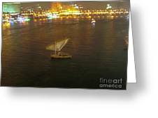 Old Town Cairo, Egypt F1 Greeting Card