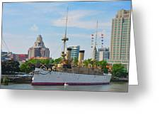 On The Waterfront - The Monitor - Philadelphia Greeting Card