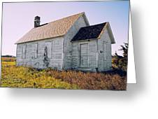 One Room Schoolhouse 1  Greeting Card