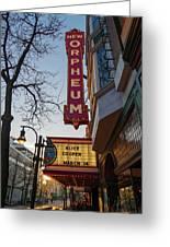 Orpheum Theater Madison, Alice Cooper Headlining Greeting Card