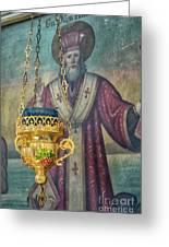 Orthodox Icon Greeting Card