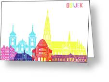 Osijek Skyline Pop Greeting Card