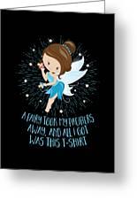 Pacifier Fairy Gift Idea Paci Fairy For Girlsboys Greeting Card
