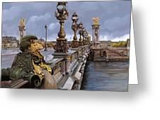 Paris-pont Alexandre Terzo Greeting Card