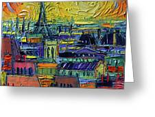 Paris Rooftops View From Centre Pompidou - Textural Impressionist Stylized Cityscape Mona Edulesco Greeting Card