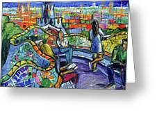Park Guell Enchanted Visitors - Impasto Palette Knife Stylized Cityscape Greeting Card
