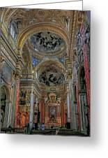 Parrocchia Santa Maria In Vallicella Greeting Card