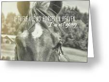 Pasture Breezes Quote Greeting Card by JAMART Photography
