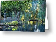 Peaceful Oasis - Japanese Garden Lake Greeting Card