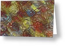 Pearlesque Dream Greeting Card