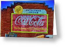 Petalima's Drink Coca-cola Greeting Card