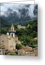 Photo Valldemossa, Mallorca Greeting Card