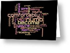 Pink Floyd - Comfortably Numb Lyrical Cloud Greeting Card