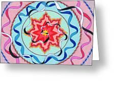 Pink, Yellow, Red Sun. Greeting Card