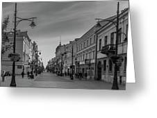 Piotrkowska Street Greeting Card