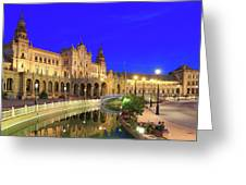 Plaza De Espana At Night Seville Andalusia Spain Greeting Card