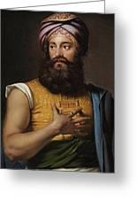 Portrait Of Giovanni Belzoni Greeting Card