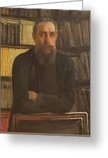 Portrait Of Kostichev Greeting Card