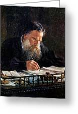 Portrait Of Leo Tolstoy Greeting Card