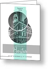 Poster Art Boston Faneuil Hall - Turquoise Greeting Card