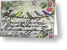 Praise Birds Greeting Card
