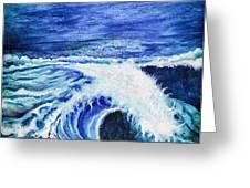 Promethea Ocean Triptych 1 Greeting Card