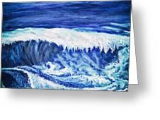 Promethea Ocean Triptych 2 Greeting Card