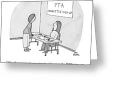Pta Commettee Sign Up Greeting Card