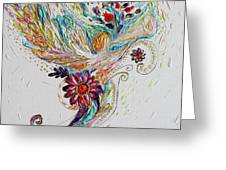 Pure Abstract #4. Trumpeting Angel Greeting Card