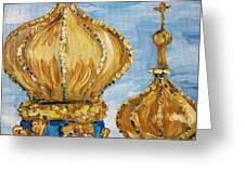 Pushkin Palace Towers Greeting Card by Maria Langgle