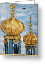 Pushkin Palace Towers Greeting Card