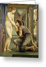 Pygmalion And The Image, The Soul Attains - Digital Remastered Edition Greeting Card
