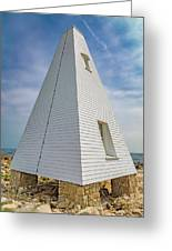 Pyramid Bell Tower Maine Greeting Card