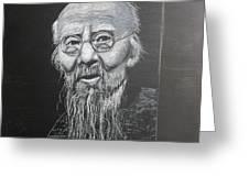 Qi Baishi Greeting Card by Richard Le Page
