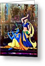 Radhakrishna Greeting Card