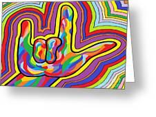 Radiating I Love You Greeting Card