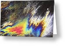 Rainbow Explosion Greeting Card
