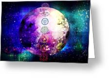 Reach Out To The Stars Greeting Card by Bee-Bee Deigner