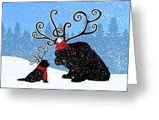 Reindeer Newfs Holiday Card Greeting Card