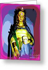 Religious Vision Greeting Card